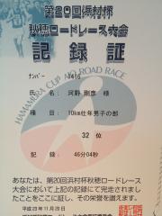 1321800047851.jpg