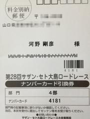 1327045314141.jpg