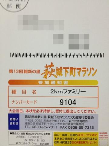 1353621229811.jpg